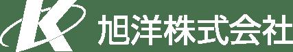 旭洋株式会社