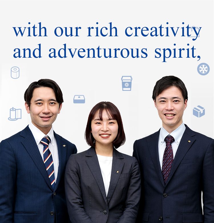 with our rich creativity and intrepid spirit