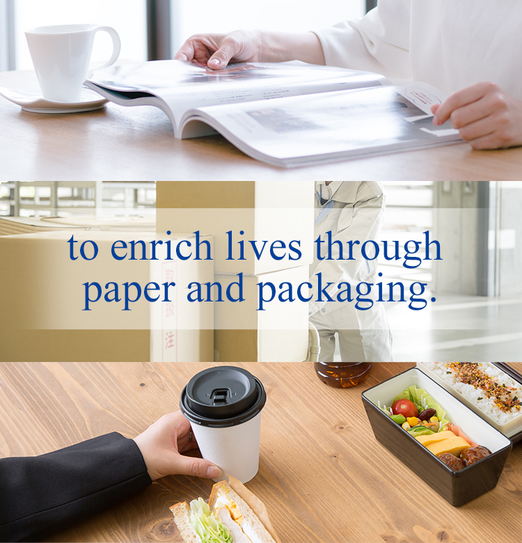 to enrich lives through paper and packaging.